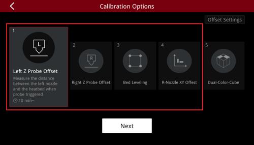 E2 Calibration Options