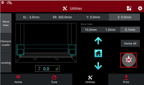E2 Utilities screen