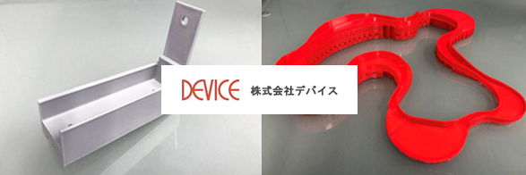 3D Printing Improved Production for Device