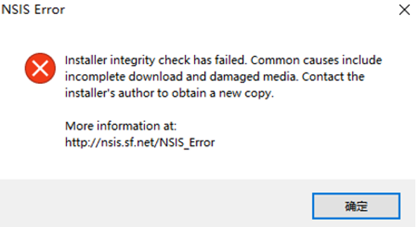 The installation package was not fully downloaded