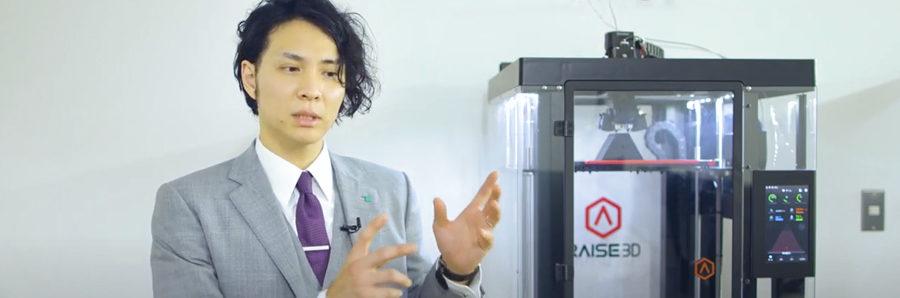 Raise3D 3D Printers and RaiseCloud Help Kinboshi Inc. Increase Productivity